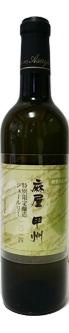 麻屋葡萄酒(株)/あさや葡萄酒
