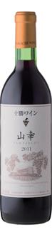 池田町ブドウ・ブドウ酒研究所/十勝ワイン