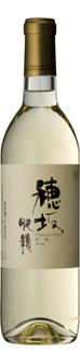 本坊酒造(株)/マルス山梨ワイナリー