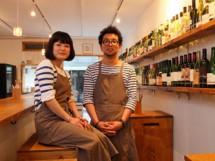 おいしい日本のワイン≡sun(東京都渋谷区上原)