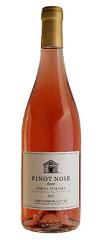 北ワインピノノワールロゼ 〈北海道中央葡萄酒・千歳ワイナリー〉