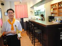 日本産ワイン&クラフトビア バー明野(あけの)(東京都港区西新橋)