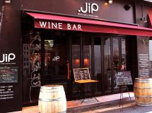 JIPワインバー&ワインショップ(東京都新宿区新宿)