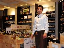 KISSYO SELECT リヨン広場店(神奈川県横浜市港北区)