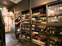 酒商 熊澤(兵庫県神戸市中央区)