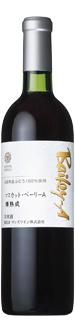 マンズワイン(株)/勝沼ワイナリー