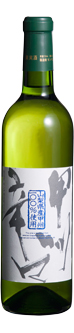 モンデ酒造(株)/モンテリア