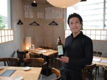 Wine Cafe 月(東京都大田区大森北)