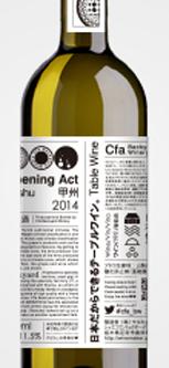 (株)マルキョー/Cfa Backyard Winery