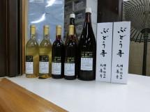 柏和葡萄酒(株)/住職と檀家のワイン