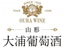 (有)大浦葡萄酒/赤湯の地ワイン
