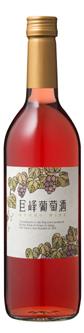 (株)巨峰ワイン/巨峰ワイナリー