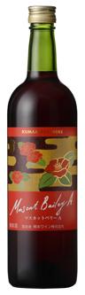 熊本ワイン(株)/菊鹿