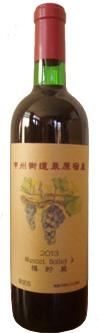 東晨洋酒(株)/サンリバーワイン