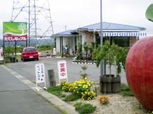 (株)古屋酒造店/たてしなップル古屋ワイナリー