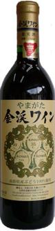 (有)佐藤ぶどう酒/金渓ワイン