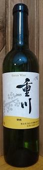 塩山洋酒醸造(株)/塩山ワイン