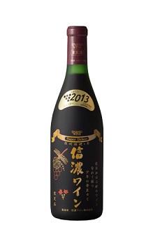 信濃ワイン(株)/信濃ワイン