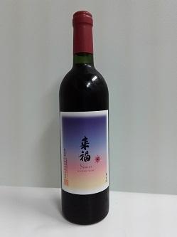来福酒造(株)/RAIFUKU WINE