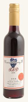 (同)東根フルーツワイン/Higashine Fruits Wine