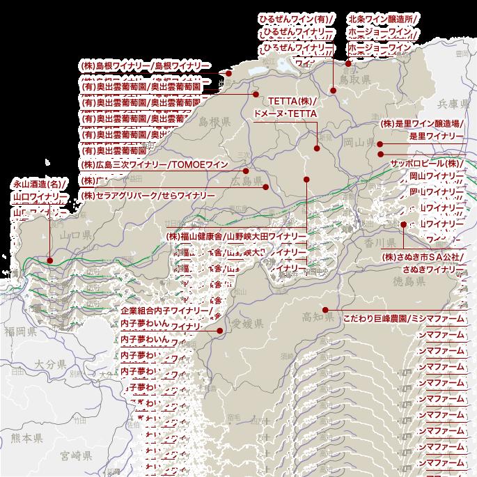 map_chugoku