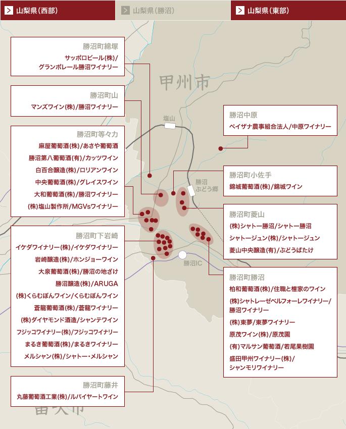 map_yamanashi-katsunuma