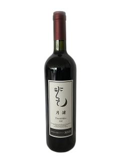 (有)月浦ワイナリー/月浦ワイン醸造所