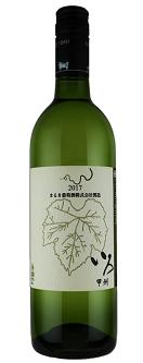 まるき葡萄酒(株)/まるきワイナリー