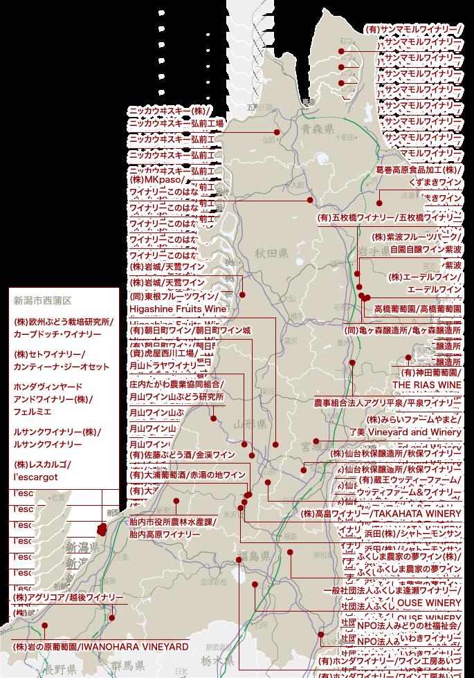 map_tohoku-niigata