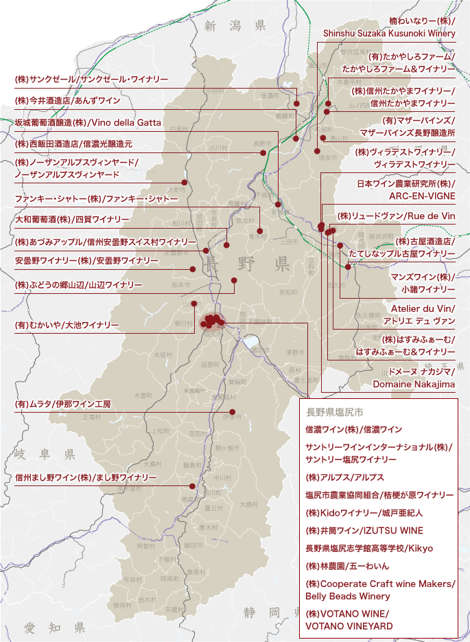 https://www.winery.or.jp/cms/wp-content/uploads/2019/03/map_nagano.png