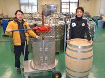 (同)Le Milieu/Wine&Cidre Company