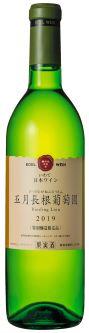 (株)エーデルワイン/エーデルワイン