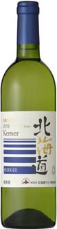 北海道ワイン(株)/鶴沼ワイナリー