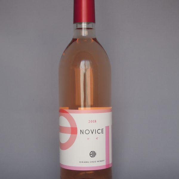NOVICE(ノヴィス)ロゼ <日川中央葡萄酒>